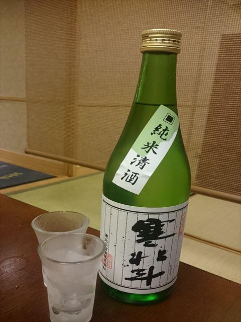 DSC_0970_R.JPG
