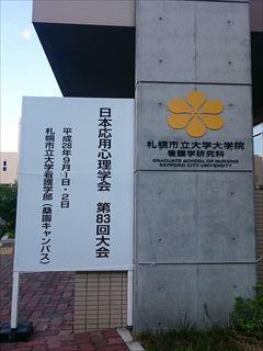 DSC_1075_R_R.JPG